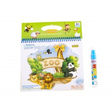 Книжечка-раскраска водная Baby team, 36+, арт. 9030 (зоопарк)